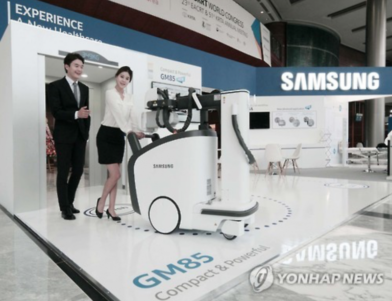 Samsung Electronics to Unveil Mobile Digital X-Ray