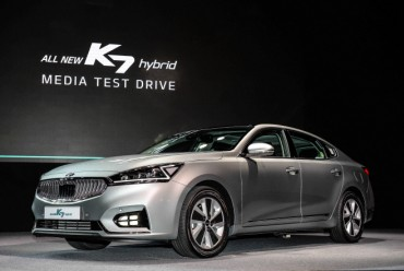 Kia Motors Unveils All New K7 Hybrid