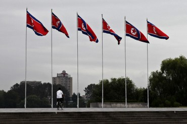 65 pct of S. Koreans Think N.K. Human Rights Situation Could Improve: Poll