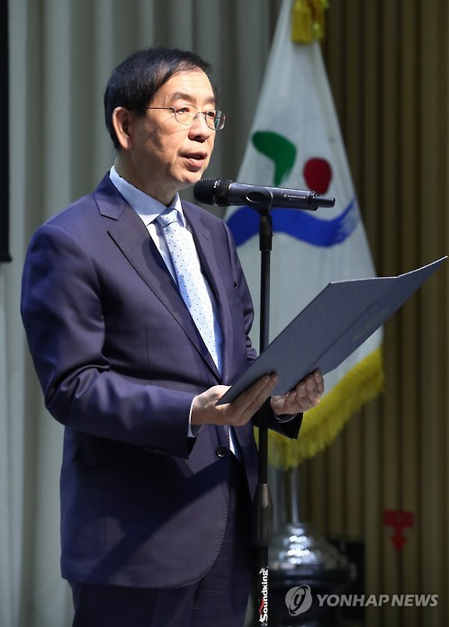 """Park should immediately step down. The president has lost her authority and the trust (of the people)."" (image: Yonhap)"