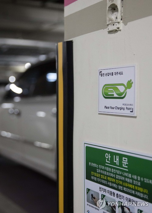 An electric vehicle (EV) charger is set up at an apartment parking lot in Seoul. (image: Yonhap)
