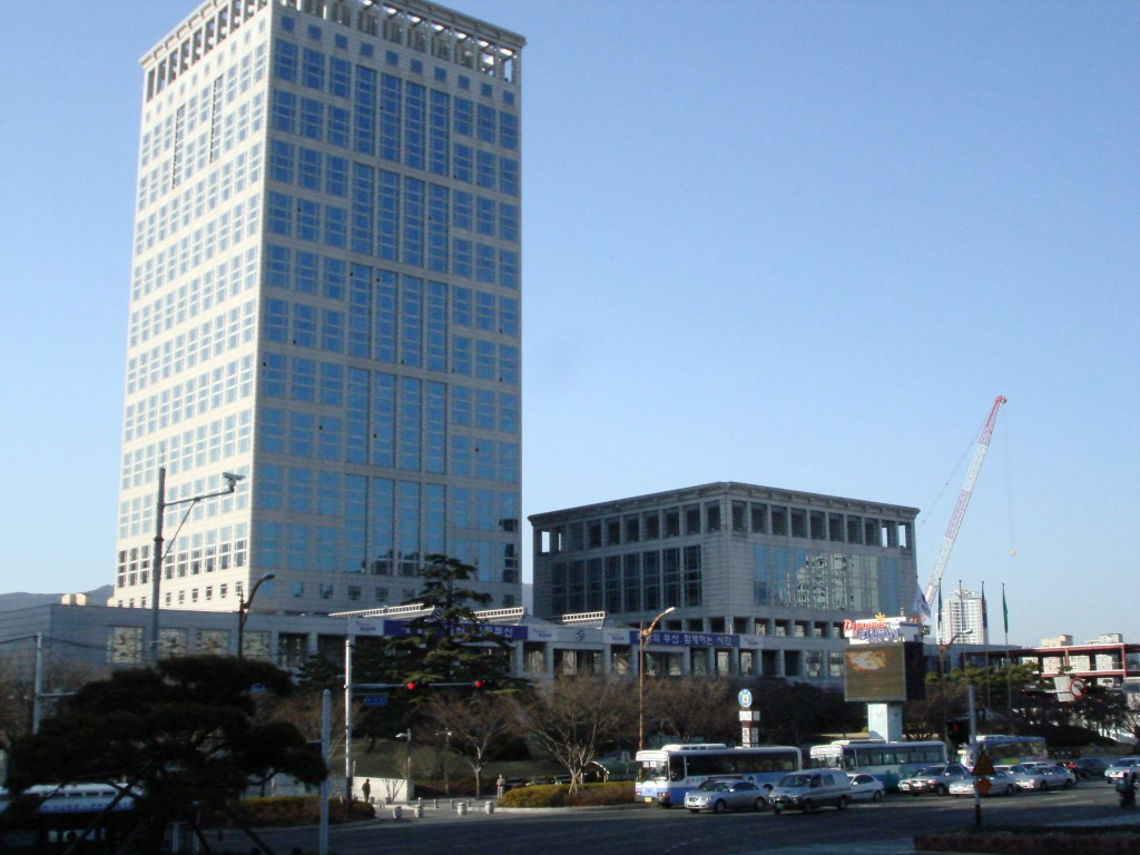 Busan City Hall. (image: Wikimedia)