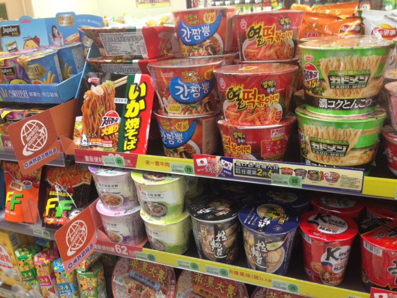 Korean Ramyeon Becomes More Popular in Taiwanese Market