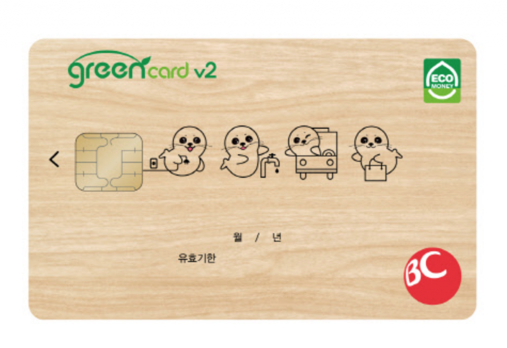 The new card is made of eco-friendly wood material, instead of conventional plastic. (image: BC Card)