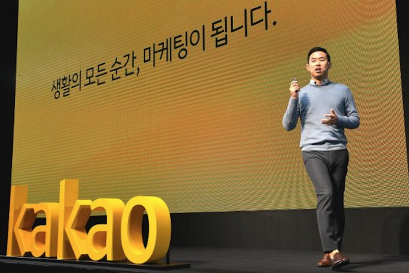 Kakao Vows to Innovate KakaoTalk, Boost Ad Revenue