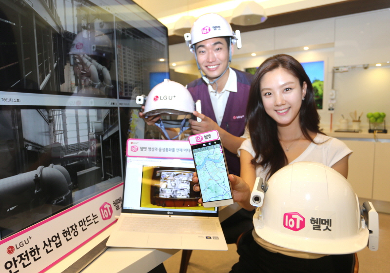 KT, LG Uplus Join Hands to Commercialize Internet of Things
