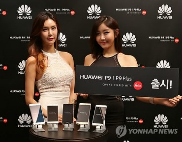 Will Korea-China Relationship Affect Huawei's Premium Smartphone Sales in Korea?