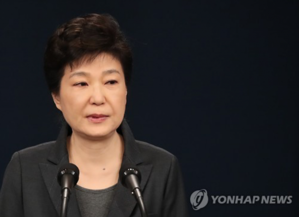"""I thought of President Park Geun-hye as a politician of principle and one that kept promises, and gave her my support for decades,"" he said. (image: Yonhap)"