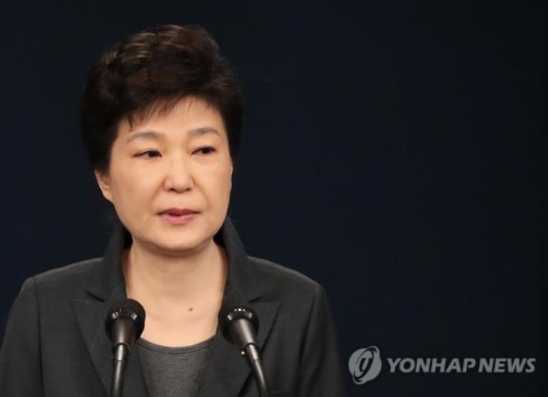 S. Korea Checking Report on Park's Letter to Ex-N.K. Leader