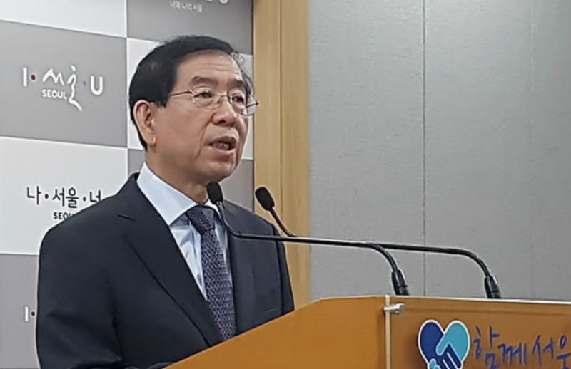 Seoul Mayor Calls for Park's Resignation