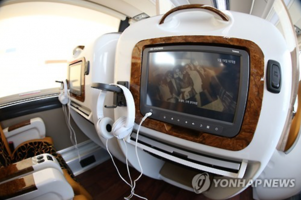 The new premium bus service is currently available only for trips to Busan and Gwangju, and the fares are set 1.3 times higher than those of the conventional premium express bus service. (image: Yonhap)