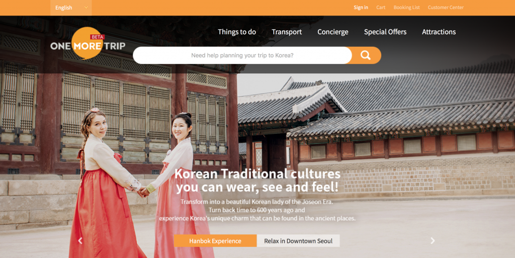 (image: One More Trip homepage)