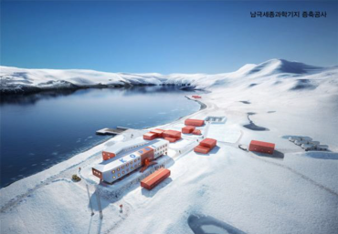 S. Korea Expands Antarctic Research Station