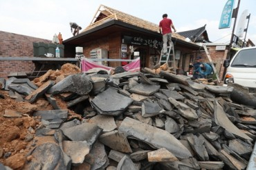S. Korea May Witness More Frequent Minor Earthquakes: Expert