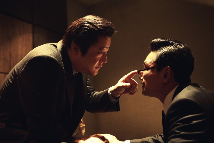 South Korean Films to Hit British Theaters