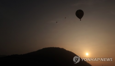 Korea Hot Air Balloon Championship Underway