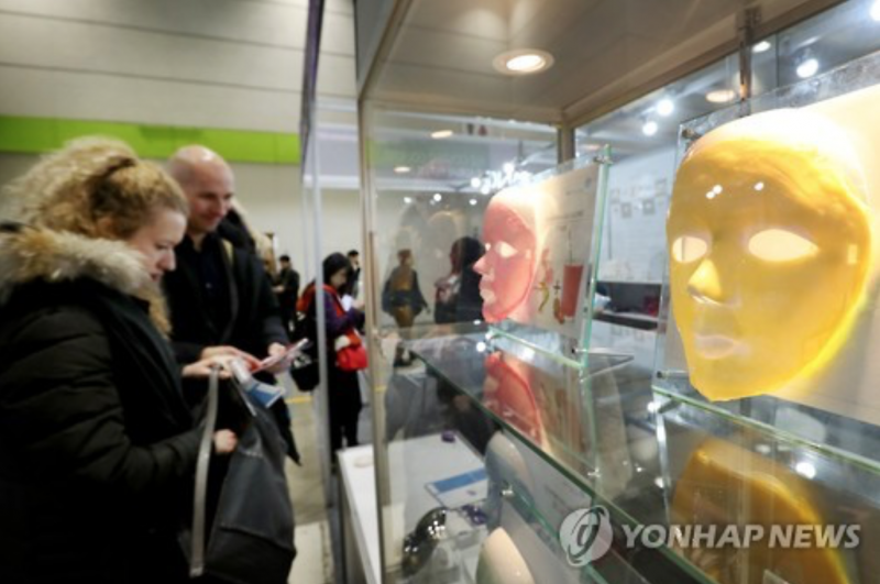 Seoul Hosts International Beauty Expo