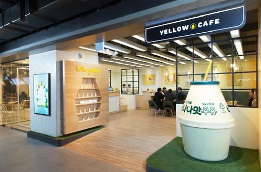 Yellow Cafe operated by Binggrae. (image: Yonhap)