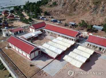 South Korean City Builds School in Cambodia
