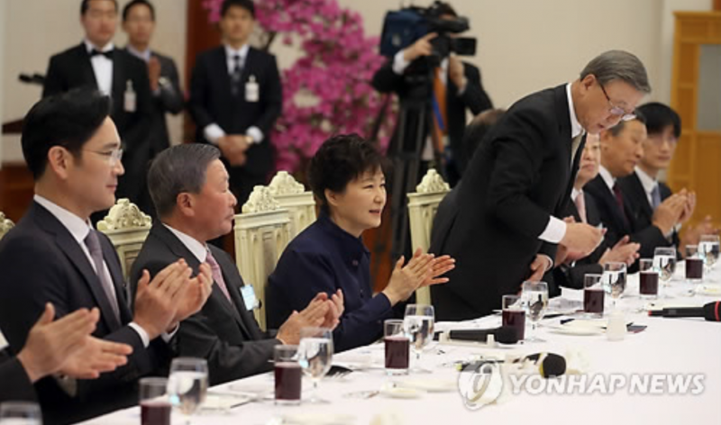 Tycoons Grilled in 'Donation Scandal' Involving President Park