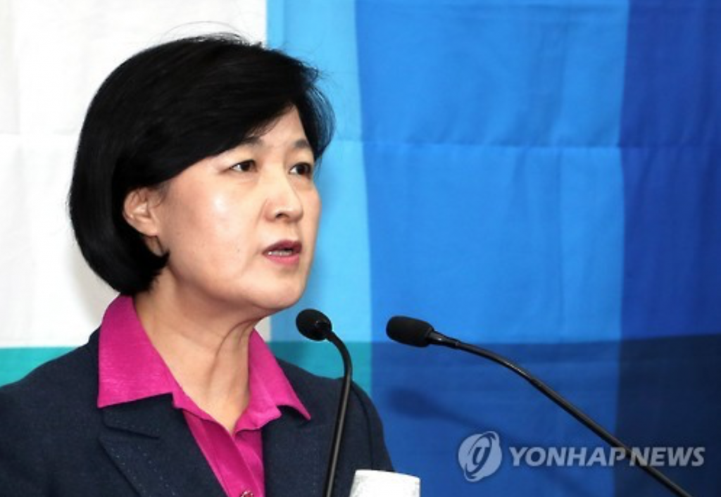 """(Her speech) did not carry any (sincere) regret or contrition on her part,"" Choo said during a general meeting of party lawmakers. (image: Yonhap)"