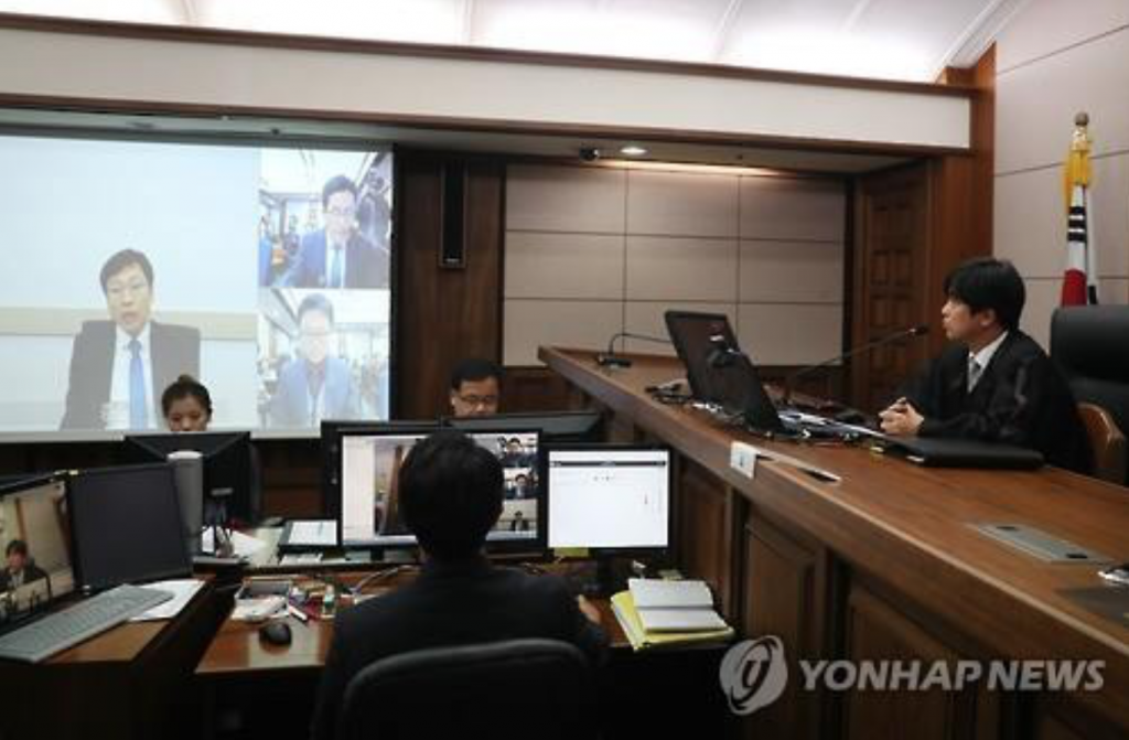 The remote video testimony system was implemented on September 30 to better facilitate witnesses with geographical limitations or circumstances that make face-to-face encounters with plaintiffs or defendants difficult. (image: Yonhap/ from a public demonstration event on Nov. 9)