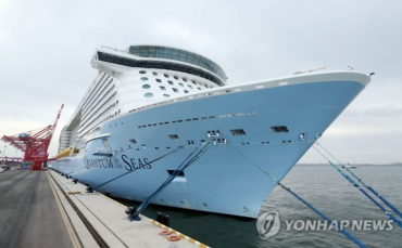 Incheon Port Becomes Less Popular for Cruise Ships from China