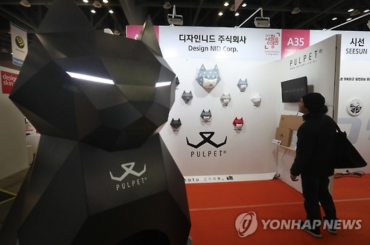 KINTEX Hosts Design Korea 2016