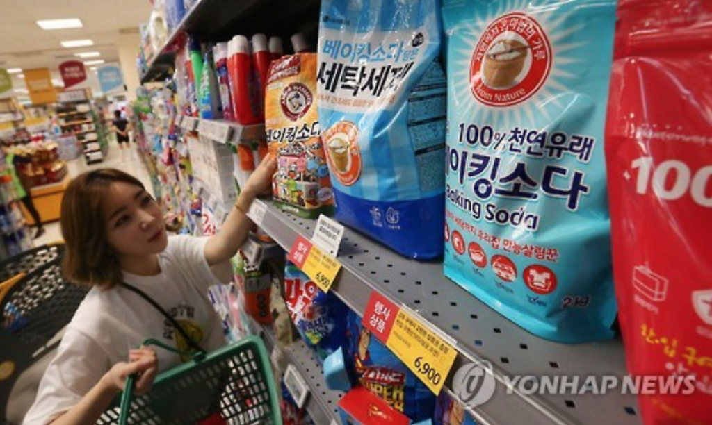 The government will disclose the list of all items investigated, including possible health risks, and articles found highly hazardous will be subject to an immediate ban. (image: Yonhap)