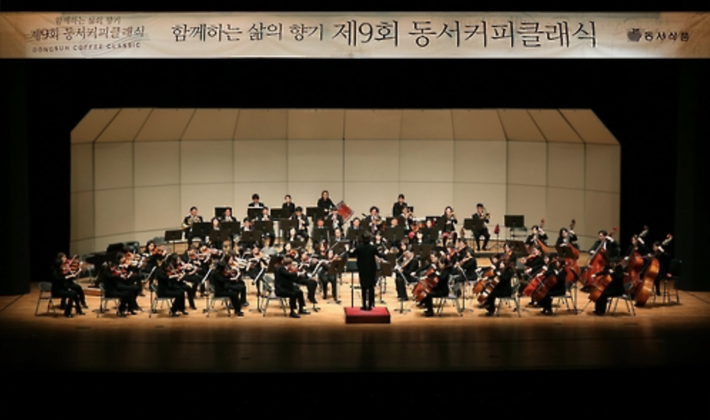 A classical music concert hosted by Dongsuh Food in Jeonju, North Jeolla Province, on Nov. 2, 2016. (image: Dongsuh Food)
