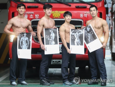 2017 Firefighter Calendar Features Abs and Biceps