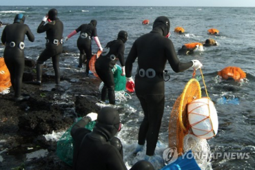 'Haenyeo' Divers Likely to Become UNESCO Cultural Heritage