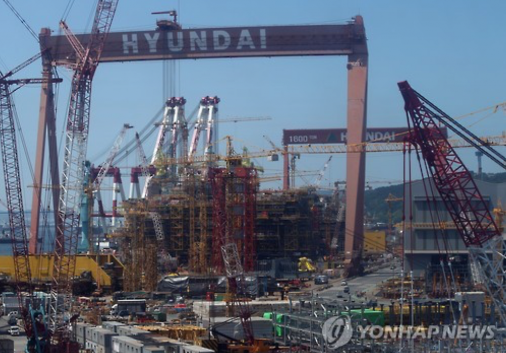 In the face of waning orders, Hyundai Heavy said earlier this week that it would split its non-shipbuilding businesses into separate firms to improve efficiency and cut costs. (image: Yonhap)