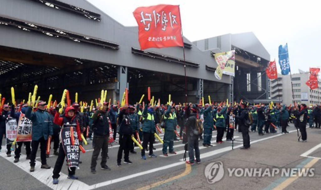 Unionized workers at Hyundai Heavy Industries Co. hold a rally in front of the shipbuilder's headquarters building in Ulsan, South Korea, on Nov. 10, 2016. (image: Yonhap)