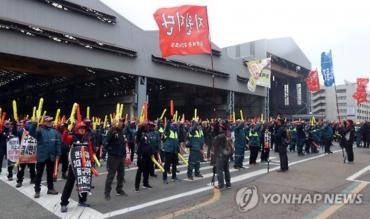 Hyundai Heavy Labor Union Threatens to Launch Full-Scale Strike