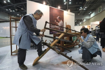 Korea Hosts Exhibition of Intangible Cultural Assets