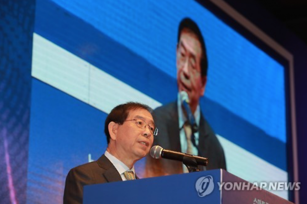 """Just like water still flows underneath ice, we must continue our cooperation with the North even amid political and military discord."" (image: Yonhap)"
