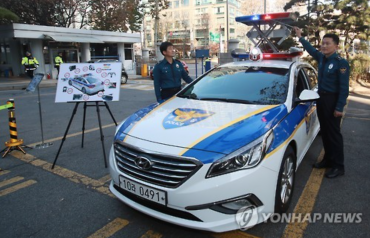 "Korea Introduces ""Smart Police Vehicles"""