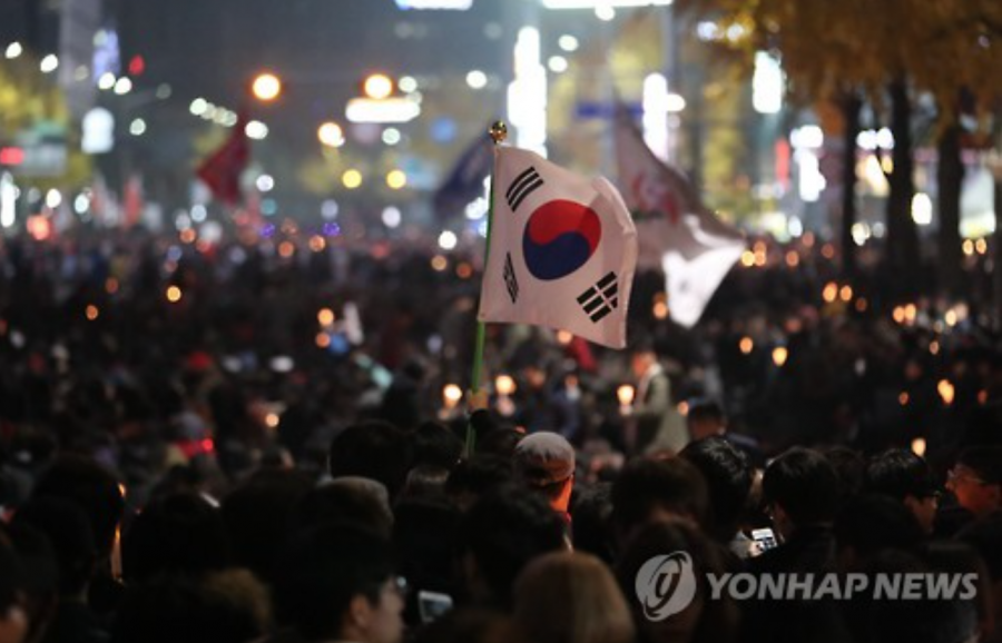 Augmented Reality App to Enhance Korean Protest Experience