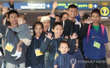 Myanmar Refugees Find Safe Haven in Korea