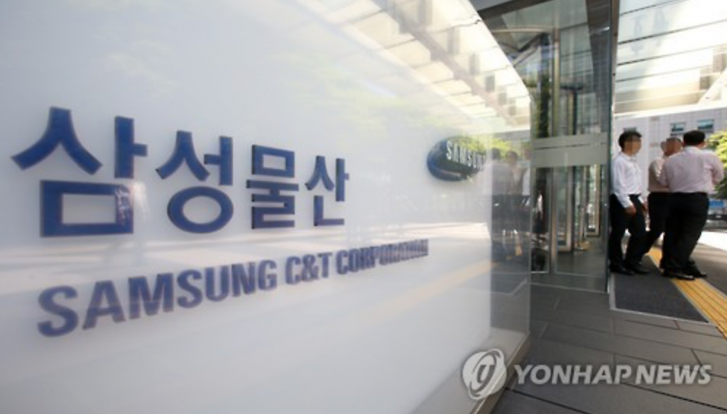 """""""Local firms wrote reports that endorsed the deal, pandering to Chaebols (Korean business conglomerate). And in particular, Samsung."""" (image: Yonhap)"""