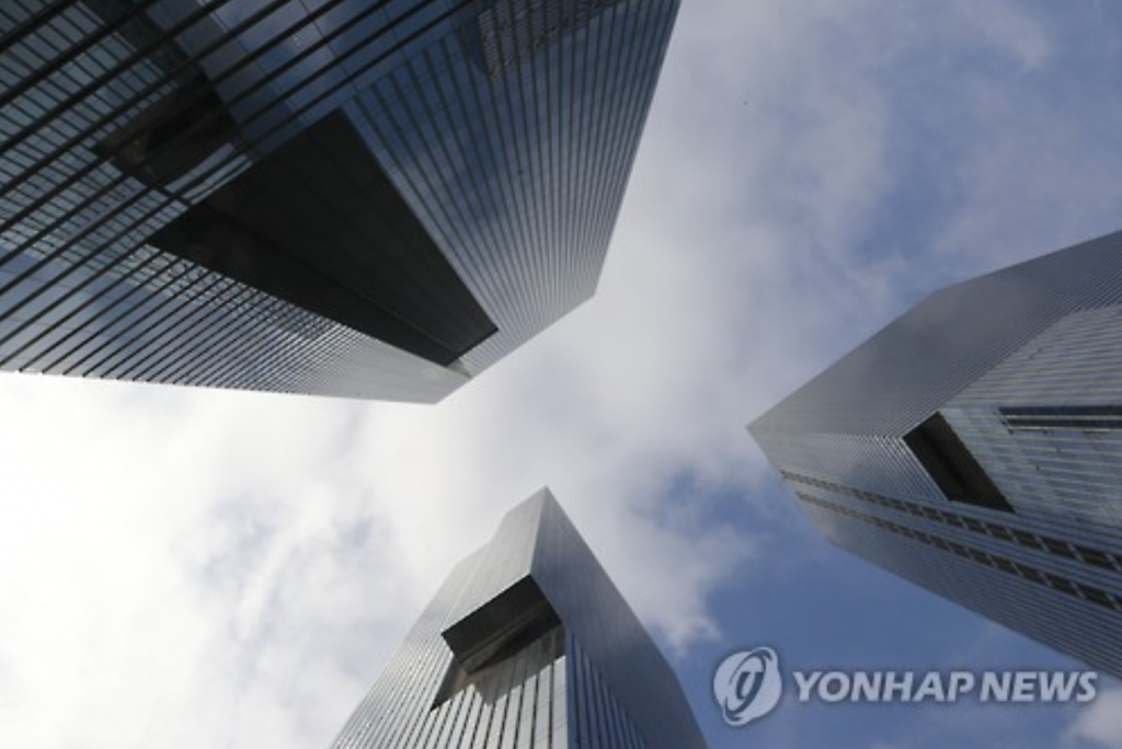 Samsung Electronics headquarters in southern Seoul. (image: Yonhap)