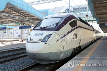 New High-Speed Train Cuts Travel Times