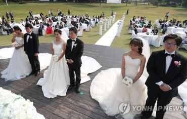 Multicultural Marriages Decrease 7.9 Pct in 2015
