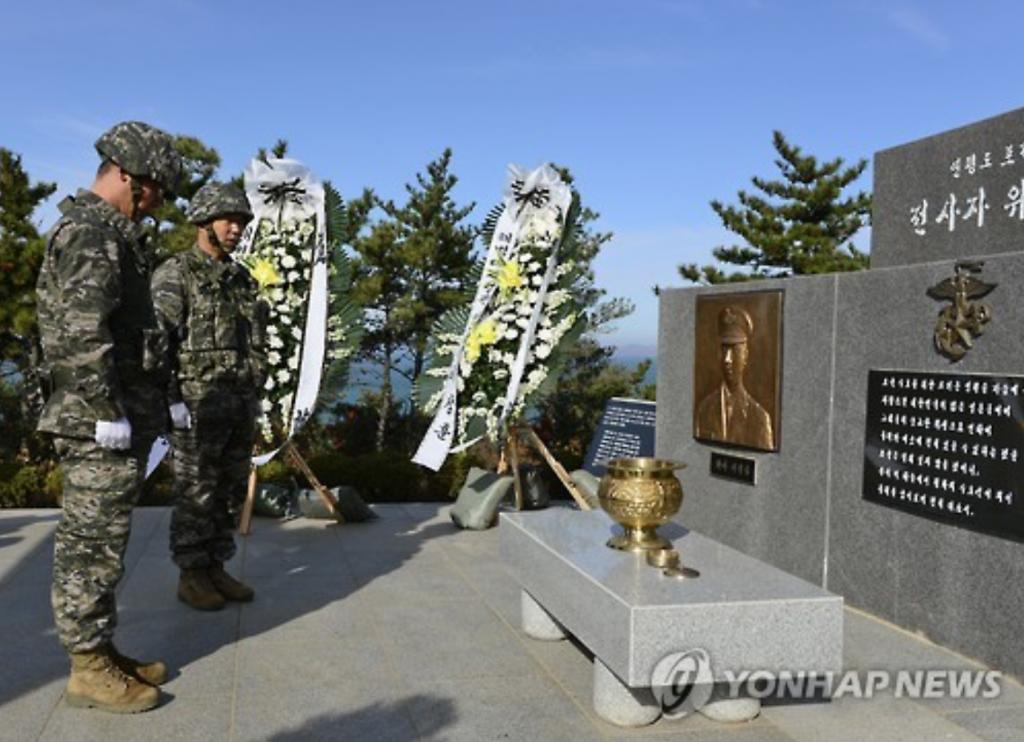 yeongpyeongs