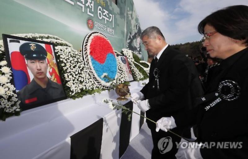 Korea Remembers the Fallen