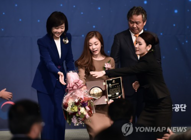 "Figure Skater ""Queen Yuna"" Inducted into Sports Hall of Fame"