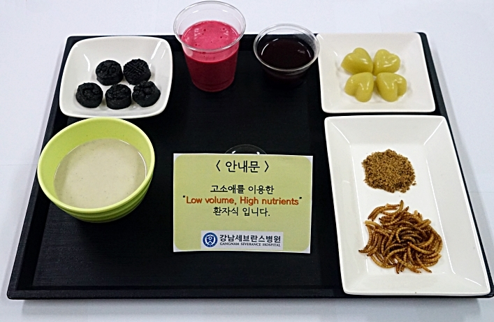 """Supplying post-surgery patients with a sufficient amount of protein is essential for helping wounds to recover, boosting immunity, and maintaining fat-free mass."" (image: Gangnam Severance Hospital)"
