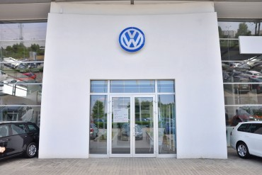 FTC Slaps 37.3 Bln-Won Fine on Audi Volkswagen for False Advertising