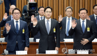 Conglomerate Heads Banned from Leaving Country amid Investigation into Choi Soon-sil Gate